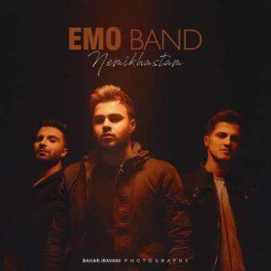 EMO Band Nemikhastam 300x300 - دانلود آهنگ جدید گروه امو به نام نمیخواستم