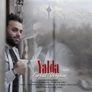 Farhad Dehghan Yalda 300x300 - دانلود آهنگ جدید فرهاد دهقان به نام یلدا