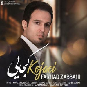 Farhad Zabahi Kojayii 300x300 - دانلود آهنگ جدید فرهاد ذباحی به نام کجایی