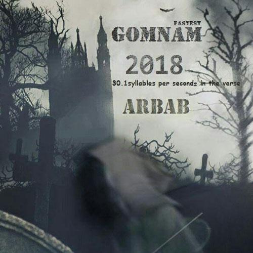 Gomnam Arbab - دانلود آهنگ جدید گمنام به نام ارباب