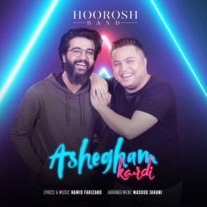 Hoorosh Band Ashegham Kardi 300x300 - عاشقم کردی از هوروش بند