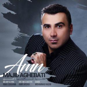 Majid Aghebati Amn 300x300 - دانلود آهنگ جدید مجید عاقبتی به نام امن