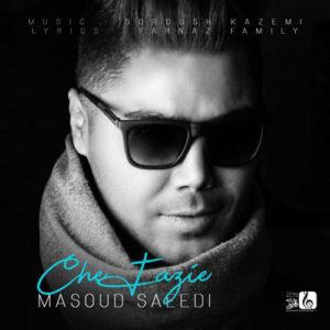 Masoud Saeedi Che Fazie 300x300 - دانلود آهنگ جدید مسعود سعیدی به نام چه فازیه