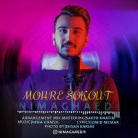 دانلود آهنگ جدید نیما قائدی به نام مهر سکوت