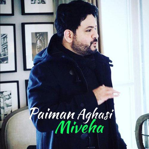 Paiman Aghasi Miveha - دانلود آهنگ پیمان آغاسی به نام ميوه ها