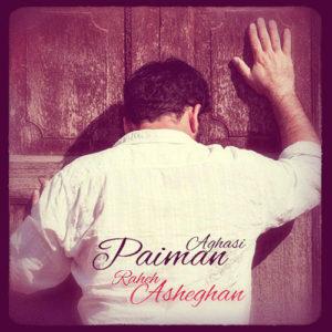 Paiman Aghasi Raheh Asheghan 300x300 - دانلود آهنگ جدید پیمان آغاسی به نام راه عاشقان