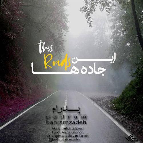 Pedram Bahramzadeh In Jadeha - دانلود آهنگ جدید پدرام بهرام زاده به نام این جاده ها