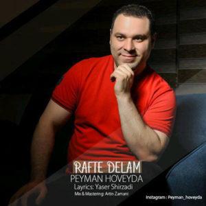 Peyman Hoveyda Rafte Delam 300x300 - دانلود آهنگ جدید پیمان هویدا به نام رفته دلم