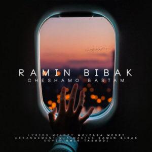 Ramin Bibak Cheshamo Bastam 300x300 - دانلود آهنگ جدید رامین بی باک به نام چشامو بستم