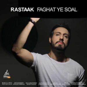 Rastaak Faghat Ye Soal 300x300 - دانلود آهنگ جدید رستاک به نام فقط یه سوال