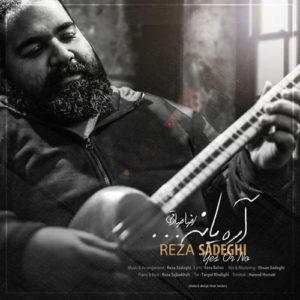 Reza Sadeghi Are Ya Na 300x300 - دانلود آهنگ جدید رضا صادقی به نام آره یا نه