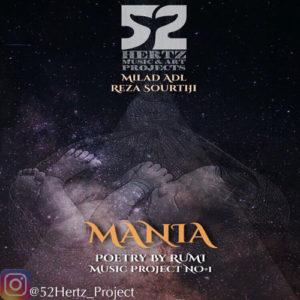 Reza Sourtiji Sheydaei 52Hertz 300x300 - دانلود آهنگ جدید رضا سورتیجی به نام شیدایی