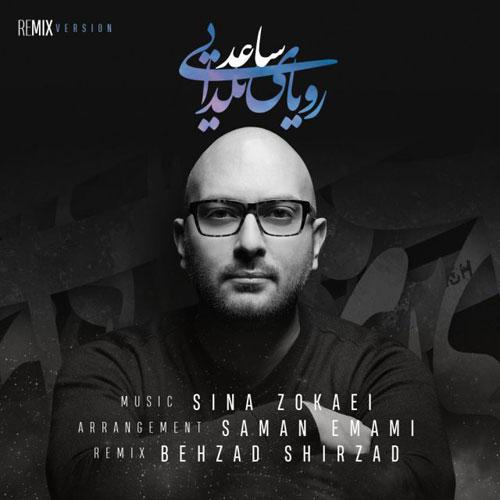 Saed Royaye Yaldaei Remix - دانلود رمیکس جدید ساعد به نام رویای یلدایی