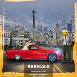 Sed Jalal Barikala 300x300 - دانلود آهنگ جدید سید جلال به نام باریکلا