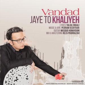 Vandad Jaye To Khaliyeh 300x300 - جای تو خالیه از ونداد
