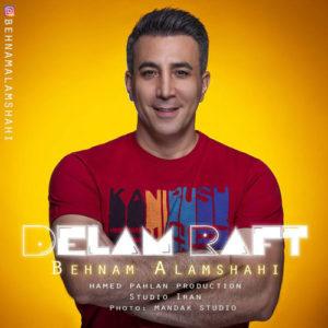 Behnam Alamshahi Delam Raft 300x300 - دانلود آهنگ جدید بهنام علمشاهی به نام دلم رفت