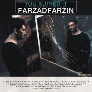 Farzad Farzin Kharabesh Kardi 300x300 - دانلود آهنگ جدید فرزاد فرزین به نام خرابش کردی
