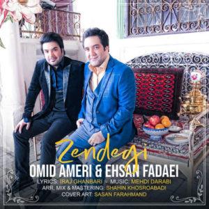 Omid Ameri Ehsan Fadaei Zendegi 300x300 - دانلود آهنگ جدید امید عامری و احسان فدایی به نام زندگی
