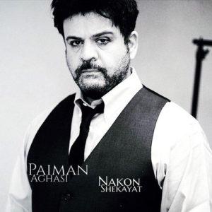 Paiman Aghasi Nakon Shekayat 300x300 - دانلود آهنگ جدید پیمان آغاسی به نام نكن شكايت