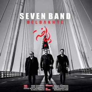7 Band Del Bakhte 300x300 - دانلود آهنگ جدید گروه سون به نام دلباخته