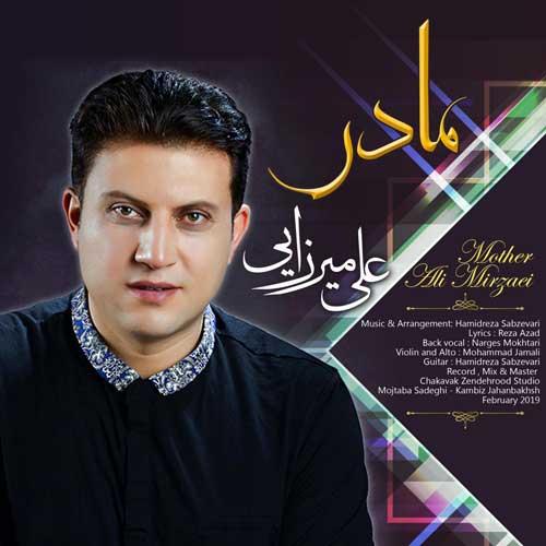 دانلود آهنگ جدید علی میرزایی به نام مادر