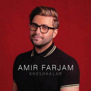 Amir Farjam Khoshhalam 300x300 - دانلود آهنگ جدید امیر فرجام به نام خوشحالم