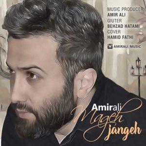 AmirAli Mage Jange 300x300 - دانلود آهنگ جدید امیرعلی به نام مگه جنگه