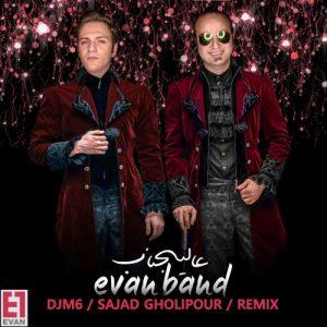 Evan Band Aljenab Eshgh Remix 300x300 - دانلود ریمیکس جدید ایوان بند به نام عالیجناب