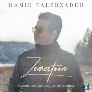 Hamid Talebzadeh Zemestoon 300x300 - دانلود آهنگ جدید حمید طالب زاده به نام زمستون