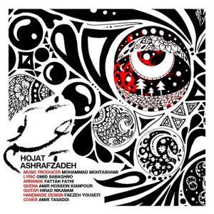 Hojat Ashrafzadeh Cheshme To 300x300 - دانلود آهنگ جدید حجت اشرف زاده به نام چشم تو