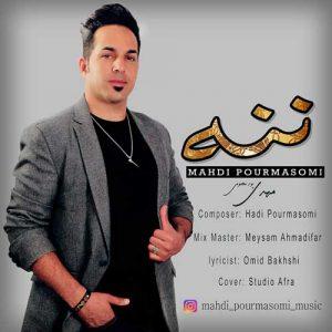Mahdi Pourmasomi Nane 300x300 - دانلود آهنگ جدید مهدی پورمعصومی به نام ننه