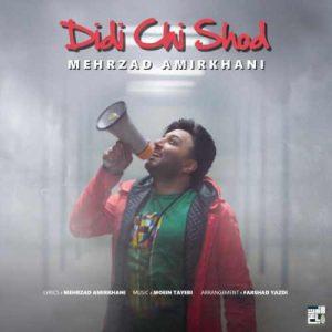 Mehrzad Amirkhani Didi Chi Shod 300x300 - دانلود آهنگ جدید مهرزاد امیرخانی به نام دیدی چی شده