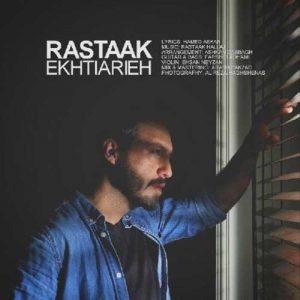 Rastaak Ekhtiarieh 300x300 - دانلود آهنگ جدید رستاک به نام اختیاریه