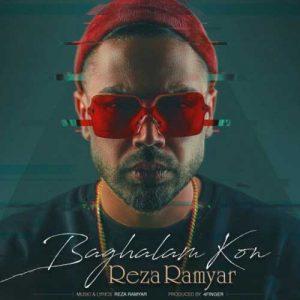 Reza Ramyar Baghalam Kon 300x300 - دانلود آهنگ جدید رضا رامیار به نام بغلم کن