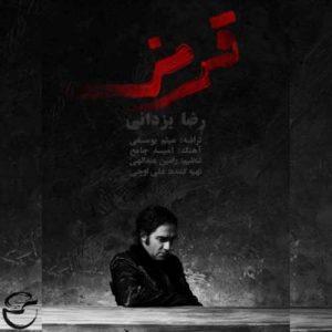 Reza Yazdani Ghermez 300x300 - دانلود آهنگ جدید رضا یزدانی به نام قرمز