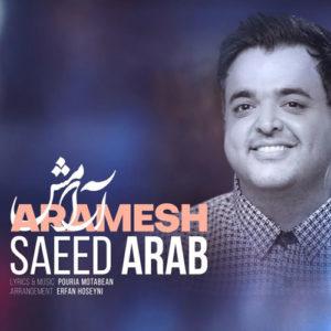 Saeed Arab Aramesh 300x300 - دانلود آهنگ جدید سعید عرب به نام آرامش