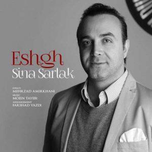 Sina Sarlak Eshgh 300x300 - دانلود آهنگ جدید سینا سرلک به نام عشق