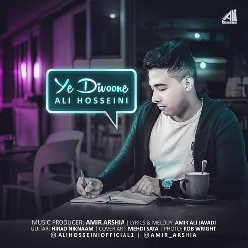 Ali Hosseini Ye Divoone - دانلود آهنگ جدید علی حسینی به نام یه دیوونه