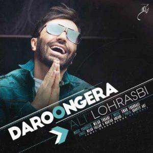 Ali Lohrasbi Daroongera 300x300 - دانلود آهنگ جدید علی لهراسبی به نام درونگرا
