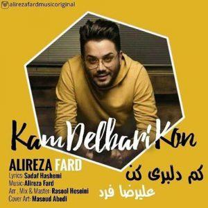 Alireza Fard Kam Delbari Kon 300x300 - دانلود آهنگ جدید علیرضا فرد به نام کم دلبری کن