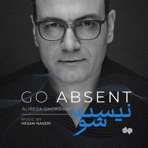 Alireza Ghorbani Nist Sho 300x300 - دانلود آهنگ جدید علیرضا قربانی به نام نیست شو