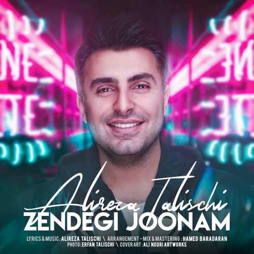 Alireza Talischi Zendegi Joonam - دانلود آهنگ جدید علیرضا طلیسچی به نام زندگی جونم