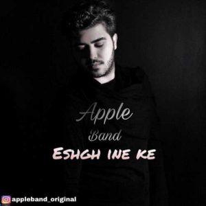 Apple Band Eshgh Ine Ke 300x300 - دانلود آهنگ جدید اپل بند به نام عشق اينه كه