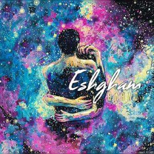 Barad Eshgham 300x300 - دانلود آهنگ جدید باراد به نام عشقم