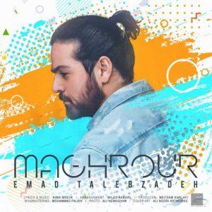 Emad Talebzadeh Maghrour 300x300 - دانلود آهنگ جدید عماد طالب زاده به نام مغرور