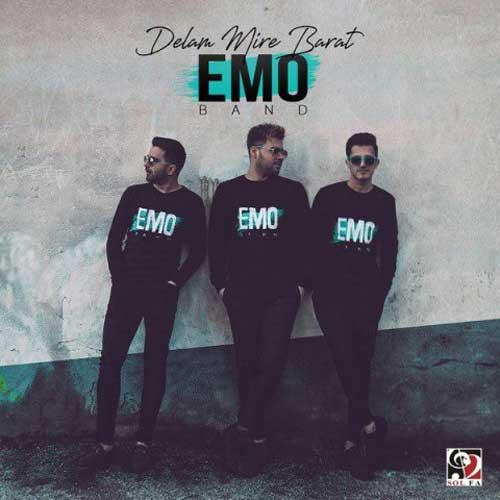 دانلود آهنگ جدید گروه امو به نام دلم میره برات