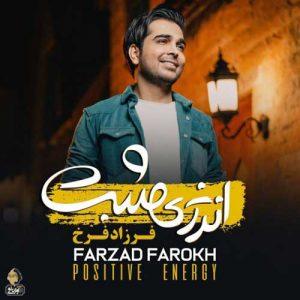 Farzad Farokh Energy Mosbat 300x300 - دانلود آلبوم جدید فرزاد فرخ به نام انرژی مثبت