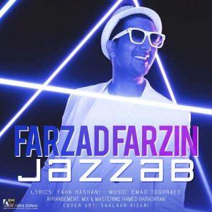 Farzad Farzin Jazzab 300x300 - دانلود آهنگ جدید فرزاد فرزین به نام جذاب