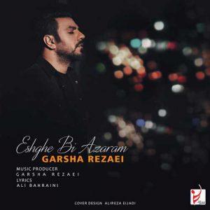 Garsha Rezaei Eshghe Bi Azaram 300x300 - دانلود آهنگ جدید گرشا رضایی به نام عشق بی آزارم