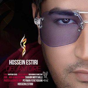 Hossein Estiri Delam Gire 300x300 - دانلود آهنگ جدید حسین استیری به نام دلم گیره